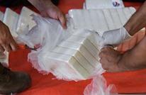 كوستاريكا تصادر خمسة أطنان من الكوكايين متجهة إلى هولندا