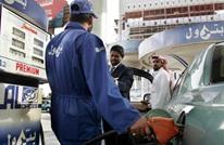 هكذا سخر السعوديون من رفع أسعار البنزين (فيديو+صور)
