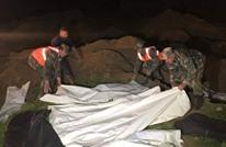 النظام السوري يعلن العثور على مقبرة جماعية بالغوطة