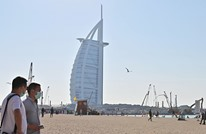 """""""بنك أوف أمريكا"""": بنوك الإمارات أمام مخاطر واضحة"""