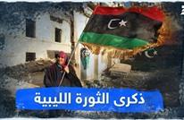 مصدر بسبها: أتباع القذافي متورطون بهجوم احتفال ذكرى الثورة