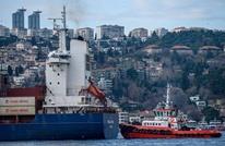 تركيا تستضيف أكبر حدث اقتصادي منذ تفشي كورونا.. تفاصيل