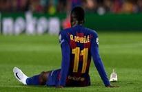 """برشلونة """"يعثر"""" على بديل ديمبيلي.. من يكون؟"""