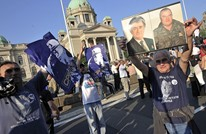 """""""صرب البوسنة"""" يهددون بالانفصال.. جمدوا المؤسسات الفدرالية"""
