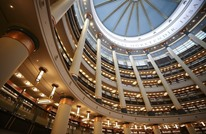 أردوغان يستعد لافتتاح مكتبة تركية تضم 4 ملايين كتاب مطبوع