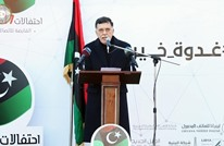 """السراج: نزف نبأ تحرير طرابلس بعد عام من """"الهجوم الغادر"""""""