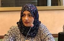 محامية يمنية تفوز بجائزة عالمية لفضح سجون سرية منها إماراتية