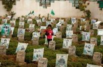 """""""يونيسف"""" تدين مقتل 19 طفلا بغارات على الجوف اليمنية"""