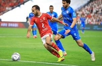 الزمالك يطيح بالأهلي في النهائي ويتوج بلقب السوبر المصري