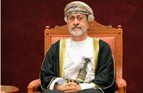 سلطان عمان يتحدث عن خطة لإعادة هيكلة القطاع العام (فيديو)