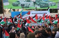 """مظاهرات جماهيرية غاضبة بغزة رفضا لـ""""صفقة القرن"""" (شاهد)"""