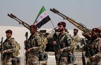 """قيادي لـ""""عربي21"""": العمل بدأ على تطوير """"الجيش الوطني السوري"""""""