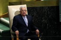مستشرق إسرائيلي يستعرض خيارات السلطة ضد صفقة القرن