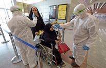 """العراق يستنفر لصدّ """"كورونا"""" بعد تفشيه في إيران.. هذه تدابيره"""