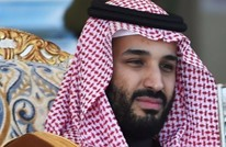 صحف: على ابن سلمان التحرك بالملف الحقوقي أمام بايدن