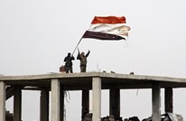 ناشطون: انحسار مناطق سيطرة المعارضة بعد معارك إدلب