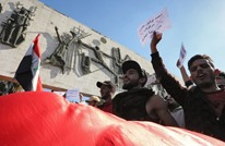 مقتل متظاهر برصاص مجهولين وسط العاصمة بغداد