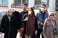 تعليق الدراسة في 8 محافظات إيرانية بسبب كورونا