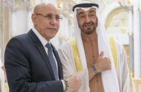 أبو ظبي تخصص ملياري دولار لإقامة مشاريع استثمارية بموريتانيا