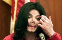"""""""ميرور"""" تكشف أسرارا جديدة بعد تشريح جثة مايكل جاكسون"""