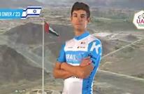 فريق إسرائيلي يشارك في سباق دراجات بالإمارات