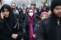 """ازدياد ضحايا كورونا بإيران.. وتخوفات من تحولها لـ""""ووهان"""" ثانية"""