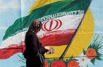 تعرف على عقوبات أمريكا المتجددة على إيران (إنفوغرافيك)