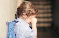 10 أشياء يقولها الأطفال قد تعني أنهم يعانون من القلق