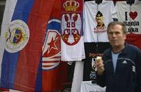 توتر بالبلقان تشعله مخلفات من حرب البوسنة.. وبصمات روسية