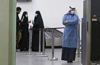 الكويت توقف الأنشطة الرياضية بعد تسجيل حالات إصابة بكورونا