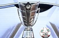 إرجاء مواجهة عربية في كأس آسيا بسبب فيروس كورونا