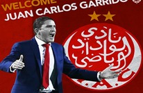 الوداد المغربي يتعاقد مع المدرب السابق لخصمه في دوري الأبطال