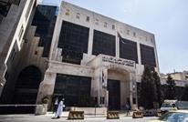 تراجع احتياطي النقد الأجنبي في الأردن إلى 12.14 مليار دولار
