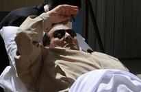 """مسؤول سابق يكشف لـ""""عربي21"""" كواليس ملف """"أموال مبارك"""""""