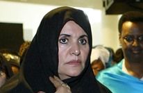 رسالة خطية من أرملة القذافي إلى ترامب.. هذا ما كتبته (صور)