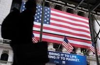 صندوق النقد يتوقع انكماش اقتصاد أمريكا 6.6 بالمئة