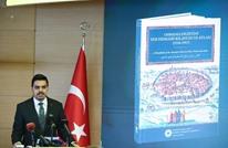 """تركيا تطلق """"أطلس"""" المواقع الفلسطينية بالعهد العثماني"""