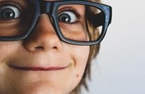 Quiz | سبع صور لاختبار دقة الملاحظة لديك (شارك)