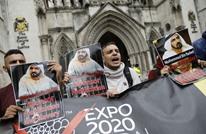 بريطانيون يطالبون برحيل الإمارات عن أنديتهم الرياضية (شاهد)