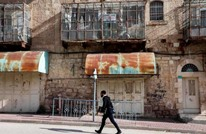 هذا ما سرقه مستوطن من بيت فلسطيني بصفد عام 1948