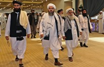 طالبان تتهم واشنطن بانتهاك اتفاق الدوحة بقصف مدنيين
