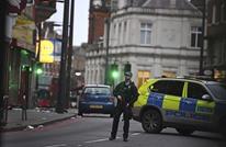 الشرطة البريطانية تكشف تفاصيل عن هجوم الطعن بلندن