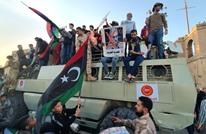 حراك دبلوماسي وعسكري وحقوقي كثيف بليبيا (ملخص)