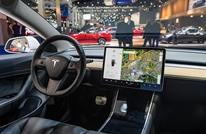 قفزة بمبيعات السيارات الكهربائية تقود تسلا لأرباح قياسية