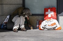 رغم وجود نصف مليون فقير.. ثلث الطعام بسويسرا مصيره القمامة