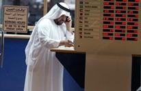 البحرين ترتب للحصول على قرض جديد بنحو ملياري دولار