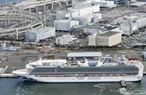 إجلاء مئات الأمريكيين من سفينة خاضعة للحجر الصحي باليابان
