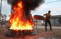 واشنطن بوست: هل غدر بوتين بأردوغان في إدلب؟