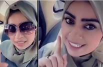 """سعودية تعتذر من متابعيها بعد """"دراجة سيدنا آدم"""" (شاهد)"""