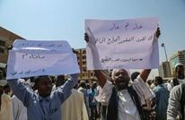 احتجاجات شعبية بالخرطوم ضد لقاء البرهان ونتنياهو (شاهد)